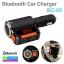 ที่ชาร์จในรถ Bluetooth Car Charger BC-09 ลดเหลือ 360 บาท ปกติ 900 บาท thumbnail 1
