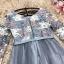 ชุดเดรสน่ารัก ตัวเสื้อผ้าถักโครเชต์ลายดอกไม้ 3 สี (เทา ครีม และชมพูกะปิ) แขนยาว thumbnail 9