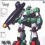R3 Real Robot Revolution 1/100 Walker Gallia thumbnail 1