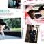 ASTA TV + Style 2016.10 VOL.106 ปกหน้า Park Bo Gum ปกหลัง Lee Jong Suk thumbnail 5