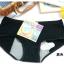 กางเกงในเอวต่ำเสริมความกระชับเหมาะกับวันมีประจำเดือน เซต 4 ตัว ( เทา , ชมพู , ดำ , เนื้อ ) thumbnail 8