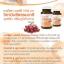 Vistra Acerola Cherry Vitamin C 1000 mg 60 แคปซูล [ขวดกลาง] เสริมภูมิคุ้มกัน ลดอาการภูมิแพ้ สังเคราะห์คอลลาเจน thumbnail 2