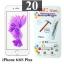 ฟิล์มกระจก iPhone 6/6s Plus 9MC แผ่นละ 28 บาท (แพ็ค 20) thumbnail 1