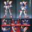 HG-EX 1/60 Shining Gundam thumbnail 2