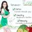 Ozee Flora Apple Fiber Chlorophyll โอซี ฟลอร่า แอปเปิ้ล ไฟเบอร์ คลอโรฟิลล์ 20 แคปซูล thumbnail 6