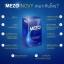 MEZO NOVY ( เมโซโนวี่ ) อาหารเสริมลดน้ำหนัก 30 แคปซูล thumbnail 1
