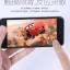 ฟิล์มกระจก iPhone 6 เต็มจอ Remax ราคา 149 บาท ปกติ 620 บาท ความแข็ง 9H thumbnail 7