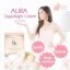 Aura Day&Night Cream by little baby ครีมหน้าออร่า thumbnail 12