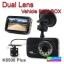 กล้องติดรถยนต์ K8500 Plus Dual Lens Vehicle BlackBox DVR ลดเหลือ 1,390 บาท ปกติ 3,475 บาท thumbnail 1