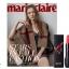 นิตยสาร marie claire 2016.10 ด้านในมี คิมแรวอน ฮันฮโยจู thumbnail 1