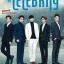 นิตยสารเกาหลี นิตยสารเกาหลี SM Magazine : The Celebrity 2015.01 (EXO in Seoul) ปก (Chen/Xiumin/Lay/Back Hyun/Tao) thumbnail 1
