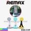 ที่ตั้งมือถือ Remax Car Holder RM-C09 ลดเหลือ 190 บาท ปกติ 475 บาท thumbnail 1