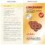 หลินจือมิน ผลิตภัณฑ์ยอดฮิต บำรุงร่างกาย ลดความเสี่ยงของโรคภัย thumbnail 7
