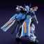 HG SEED 1/144 Gundam Astray Blue Frame Second L thumbnail 3