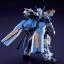 HG SEED 1/144 Gundam Astray Blue Frame Second L thumbnail 3