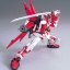 HG 1/144 Gundam Astray Red Frame [Flight Unit] thumbnail 3