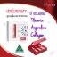 IRIS Bio-Placenta Essence with Argireline 12ml.แพ็คละ 3กล่อง ราคาประหยัด.เซรั่มรกแกะหน้าเด้ง thumbnail 5