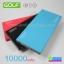 GOLF G10 Power bank 10000 mAh ราคา 450 บาท ปกติ 1190 บาท thumbnail 1