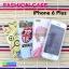 เคส iPhone 6 Plus FASHION CASE ลายการ์ตูน ลดเหลือ 39 บาท ปกติ 200 บาท thumbnail 1