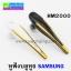 หูฟัง บลูทูธ Samsung HM2000 STEREO Headset ลดเหลือ 300 บาท ปกติ 750 บาท thumbnail 1