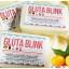 สบู่ Gluta Blink ส่งความขาว ขี้ไคลกระจาย thumbnail 1