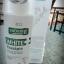 Smooth E White Therapie Moisturising Lotion 100 ml. สมูท อี ไวท์เทอราพี มอยซ์เจอร์ไรซิ่ง โลชั่น 100 มล. (ขวดสีขาว) thumbnail 1