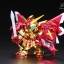 [Expo] LEGEND BB Knight Superior Dragon Super Metallic Ver. thumbnail 1