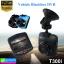 กล้องติดรถยนต์ T300i Vehicle BlackBox DVR ลดเหลือ 259 บาท ปกติ 1,050 บาท thumbnail 1