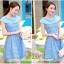 ชุดเดรส ชุดเดรสเจ้าหญิง แสนหวาน ตัวชุดผ้าลูกไม้สีฟ้า คอเสื้อเสื้อหยัก แต่งผ้าถ่วงคลุมไหล่และแขน สวยมากๆ thumbnail 6