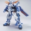HG SEED 1/144 Gundam Astray Blue Frame Second L thumbnail 6