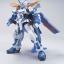 HG SEED 1/144 Gundam Astray Blue Frame Second L thumbnail 6