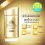 Shiseido Anessa Perfect UV Sunscreen SPF50 PA++++ 60 ml. (Japan) thumbnail 1