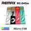 สายชาร์จ Micro (5 pin) USB Remax RC-045m PUFF Data Cable แท้ 100% ราคา 75 บาท ปกติ 200 บาท thumbnail 1