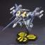 1/72 Macross Frontier VF-25S Armored Messiah Valkyrie Ozma Custom Plastic Model thumbnail 10