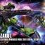 HGUC 1/144 MS-05 Zaku I THE ORIGIN [Denim / Slender Unit] thumbnail 1