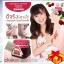Acerola Cherry Scrub Gel สครับผิวกายเพิ่มความกระจ่างใสทั่วเรือนร่าง thumbnail 2