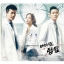 Medical Top Team O.S.T - MBC Drama (2CD) (History: Jang Yi Jeong) thumbnail 1