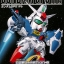 BB193 Gundam GP01Fb thumbnail 1