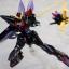[Daban] MG 1/100 Blitz Gundam thumbnail 3
