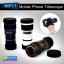 เลนส์ Lens 8X Mobile Phone Telescope YGPL09 ลดเหลือ 219 บาท ปกติ 520 บาท thumbnail 1