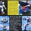 HGUC 1/144 BLUE DESTINY UNIT 3 thumbnail 3