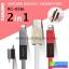 สายชาร์จ 2in1 REMAX SHADOW MAGNET รุ่น RC-026t Micro USB/iPhone 5 thumbnail 1