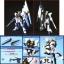 HGUC 1/144 Nu Gundam thumbnail 2