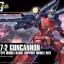 HGUC 1/144 Guncannon [Revive Ver.] thumbnail 1