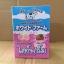 (ซื้อ3 ราคาพิเศษ) White farm นมอัดเม็ด รสสตอเบอร์รี่ 6.4 กรัม 12 ซองต่อกล่อง ไวท์ฟาร์ม นมอัดเม็ดทานง่าย มีประเยชน์ เหมาะสำหรับลูกน้อย เเละบุคคลทั่วไป thumbnail 1