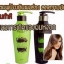 Vitalizing Hair & Scalp Shampoo Conditioner ดูแลเส้นผมและหนังศรีษะ thumbnail 4