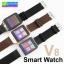 นาฬิกาโทรศัพท์ Smart Watch V8 Phone Watch ลดเหลือ 500 บาท ปกติ 3,600 บาท thumbnail 1