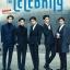 นิตยสารเกาหลี SM Magazine : The Celebrity 2015.01 (EXO in Seoul) ปก Sehun/D.O./Kai/Chan Yeol/Suho พร้อมส่ง thumbnail 1