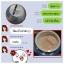 Hybeauty Abalone Beauty Cream (ABC) สุดยอดครีมบำรุงผิว จากเกาหลี ครีมบำรุงเพื่อเพิ่มพลังผิว พร้อมคืนความอ่อนเยาว์สู่ผิวสดใส thumbnail 12
