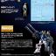 [P-Bandai] MG 1/100 Gundam Heavy Arms Custom EW thumbnail 6